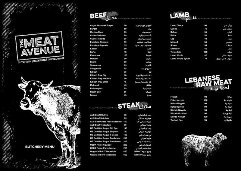 The Meat Avenue – Discover The Best Deals Across Dubai!