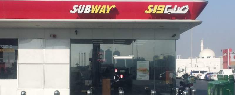 Subway, Dubai Silicon Oasis (DSO) – Discover The Best Deals