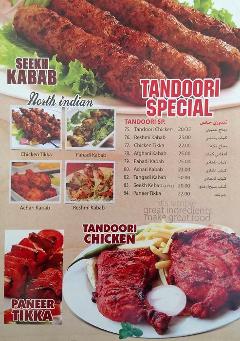 Magic Corn Restaurant, Dubai Silicon Oasis (DSO) – Discover